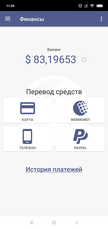 http://forumupload.ru/uploads/0012/21/2b/2/t65075.png