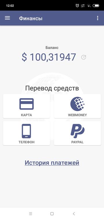 http://forumupload.ru/uploads/0012/21/2b/2/t92340.png