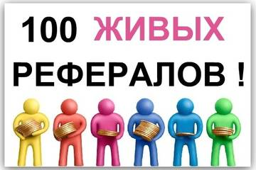 http://forumupload.ru/uploads/0012/21/2b/621/t80732.jpg
