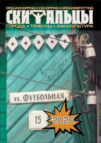 http://forumupload.ru/uploads/0012/21/5e/10/94288.jpg