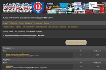 http://forumupload.ru/uploads/0012/21/5e/42/t47062.jpg
