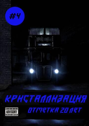 https://forumupload.ru/uploads/0012/21/5e/86/t887910.jpg