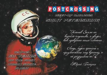 https://forumupload.ru/uploads/0012/46/3b/567/t462301.jpg