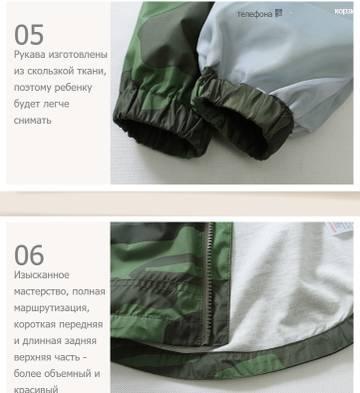https://forumupload.ru/uploads/0012/49/6f/999/t160370.jpg