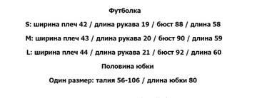 https://forumupload.ru/uploads/0012/49/6f/999/t262725.jpg