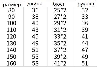 https://forumupload.ru/uploads/0012/49/6f/999/t303983.jpg