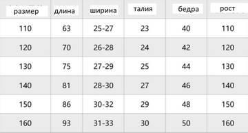 https://forumupload.ru/uploads/0012/49/6f/999/t341560.jpg