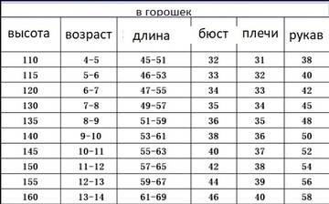 https://forumupload.ru/uploads/0012/49/6f/999/t421434.jpg