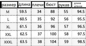 https://forumupload.ru/uploads/0012/49/6f/999/t565524.jpg