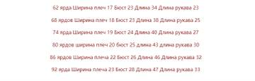 https://forumupload.ru/uploads/0012/49/6f/999/t638052.jpg