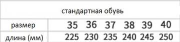 https://forumupload.ru/uploads/0012/49/6f/999/t798411.jpg