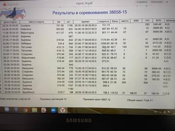 http://forumupload.ru/uploads/0012/5a/ef/138/t10235.jpg
