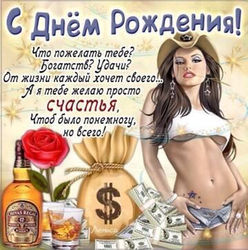 https://forumupload.ru/uploads/0012/5a/ef/138/t93081.jpg