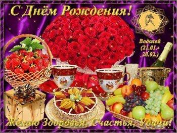 https://forumupload.ru/uploads/0012/5a/ef/19/t185989.jpg