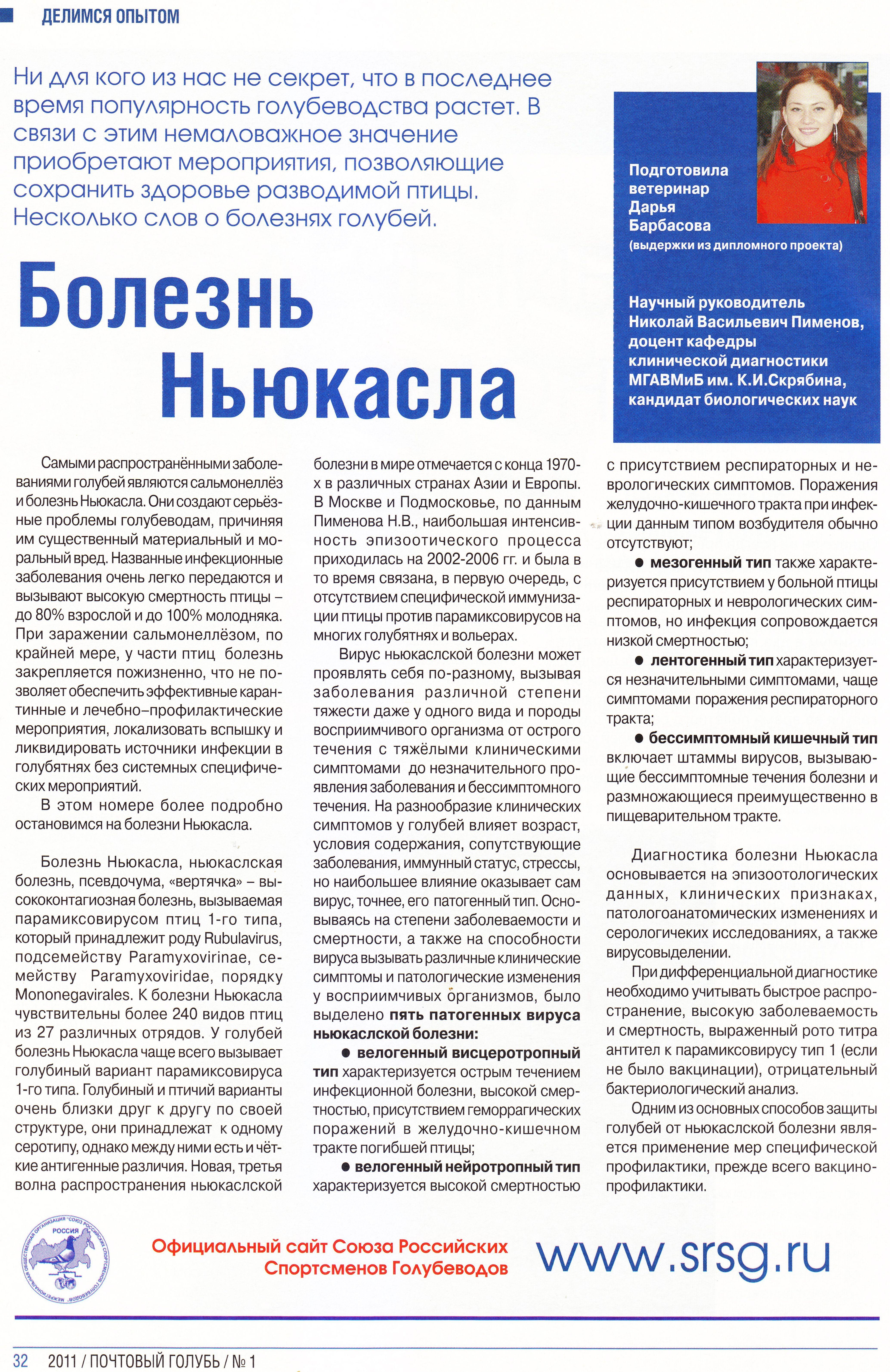 https://forumupload.ru/uploads/0012/5a/ef/2/116788.jpg