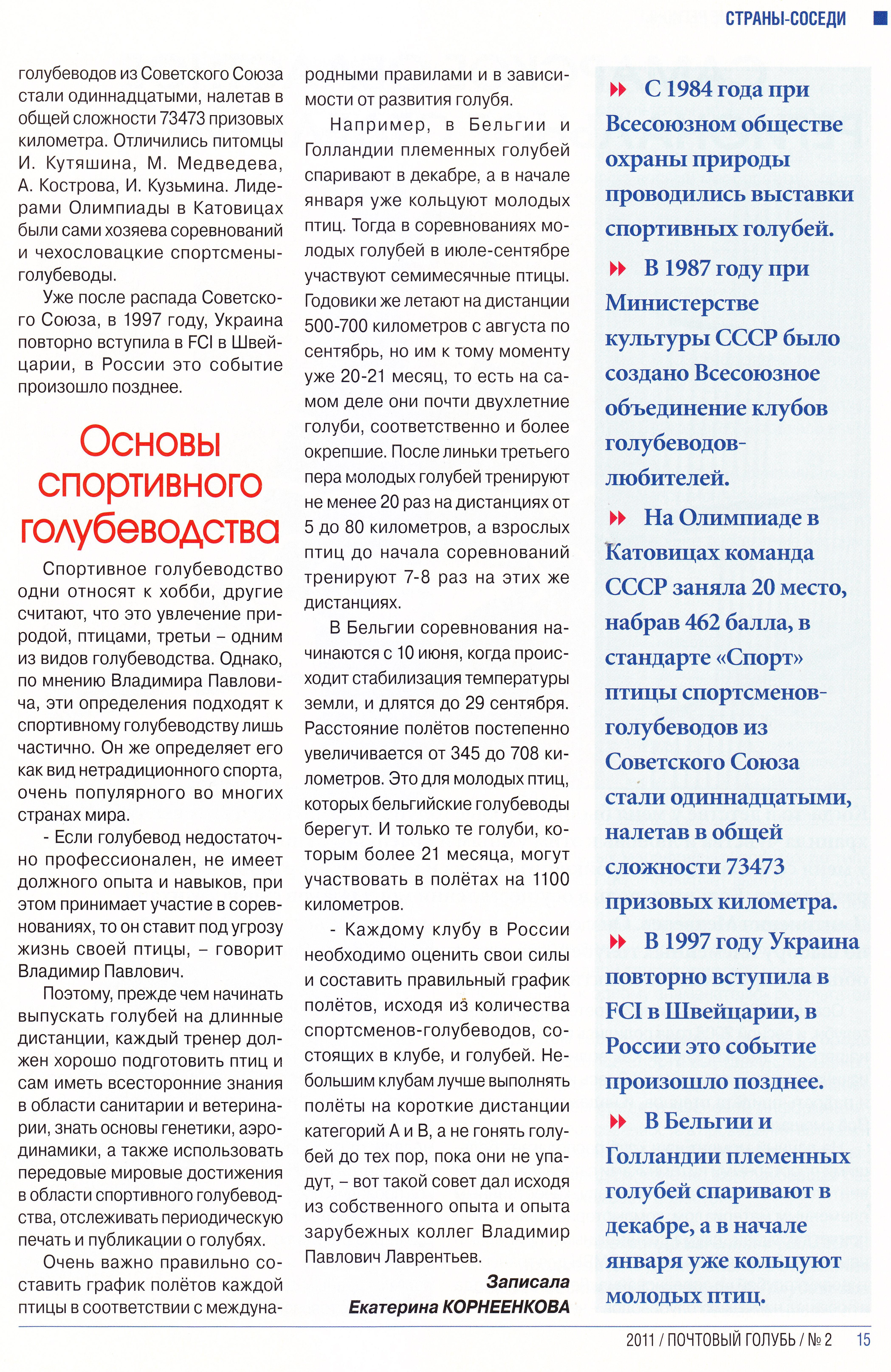 https://forumupload.ru/uploads/0012/5a/ef/2/182663.jpg
