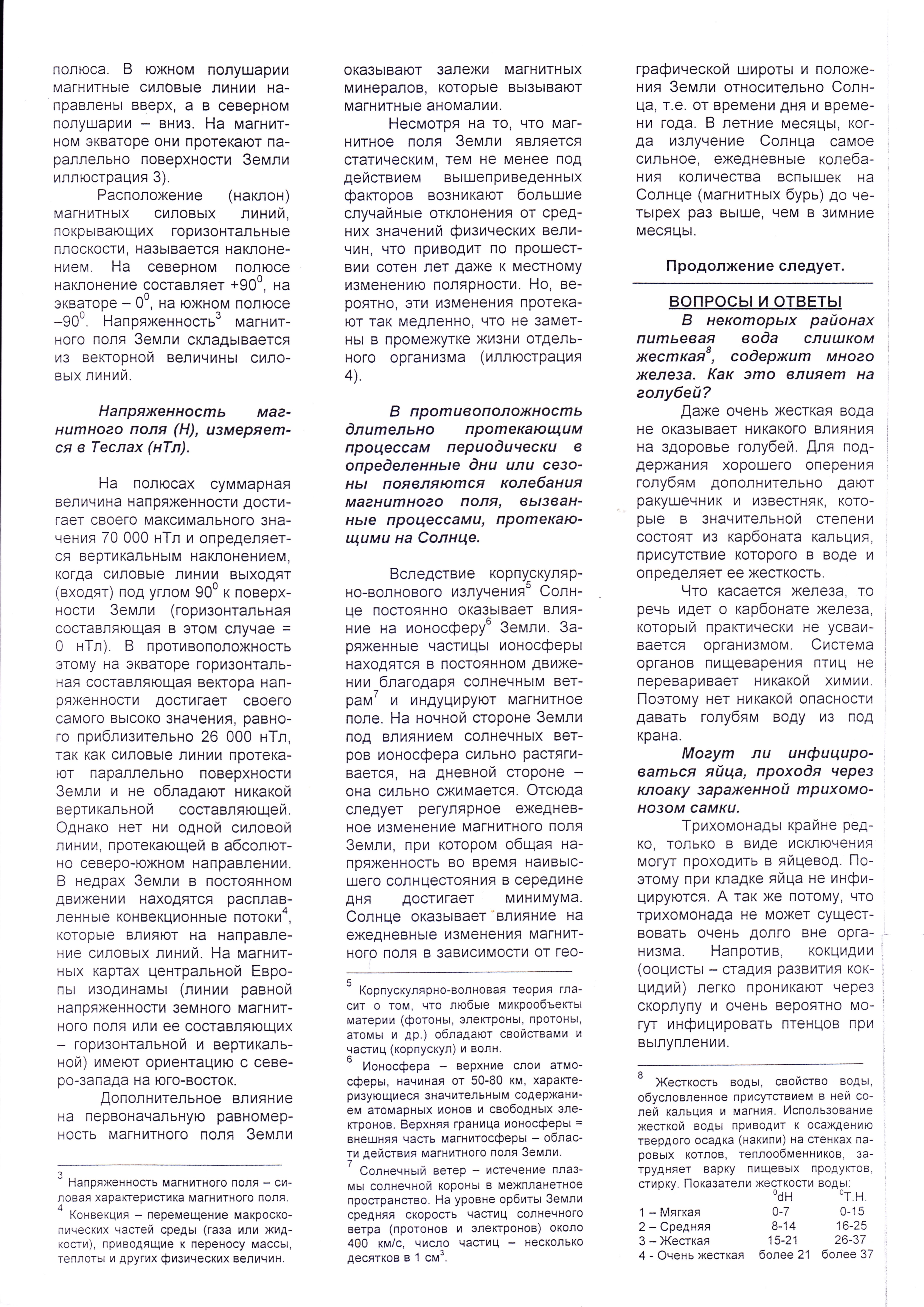 https://forumupload.ru/uploads/0012/5a/ef/2/189938.jpg