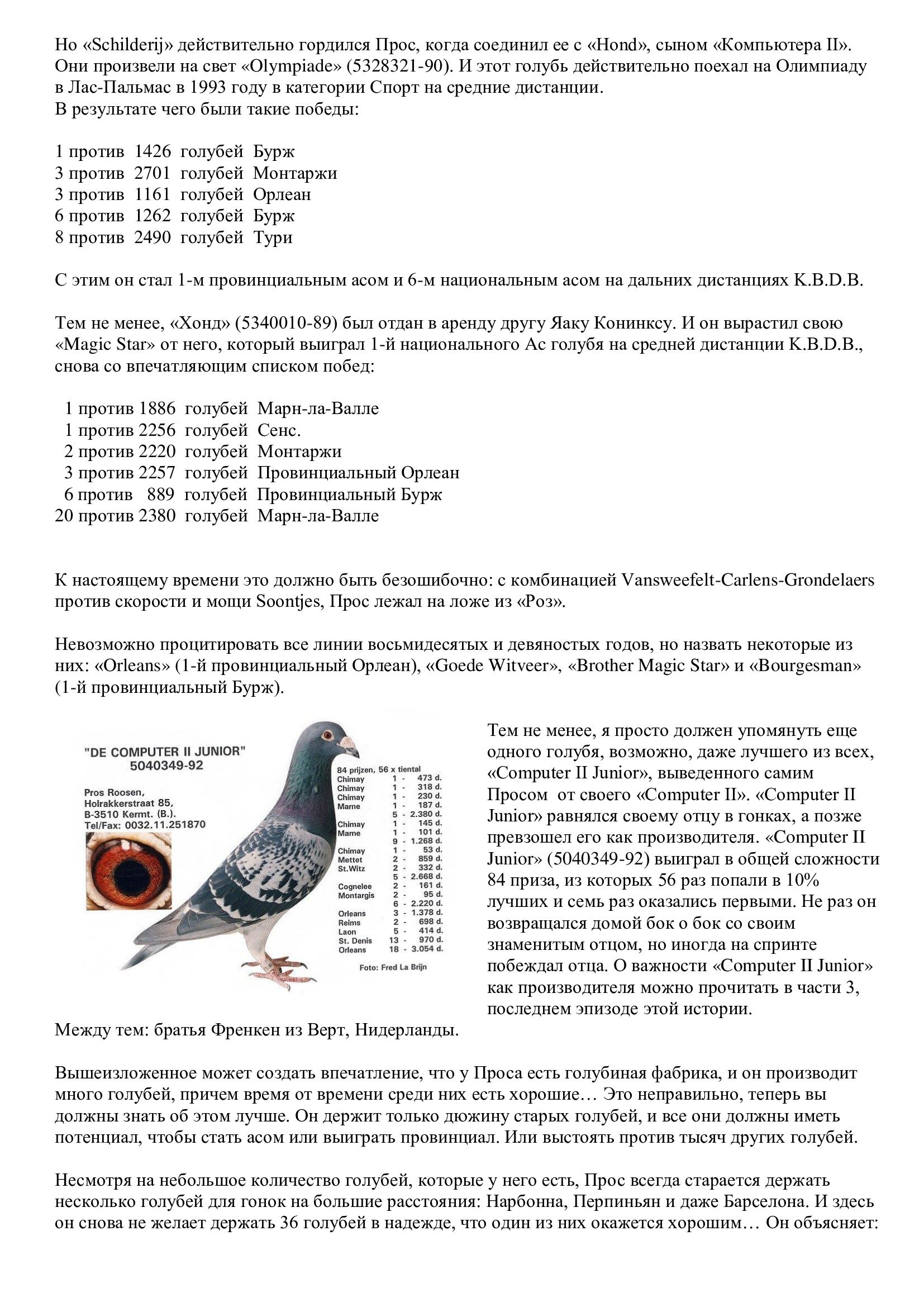 http://forumupload.ru/uploads/0012/5a/ef/2/194272.jpg