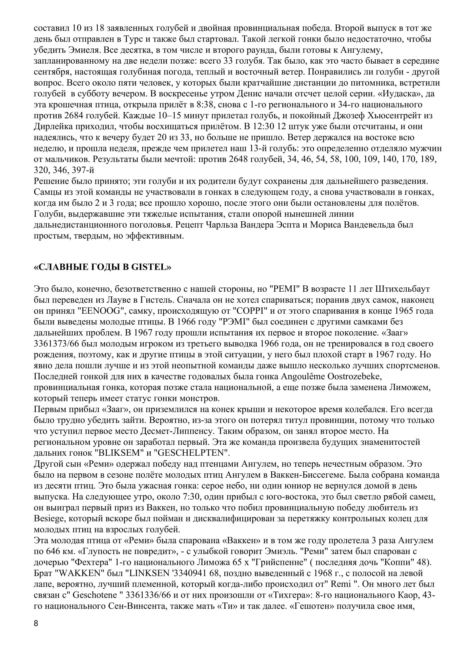 http://forumupload.ru/uploads/0012/5a/ef/2/20175.jpg
