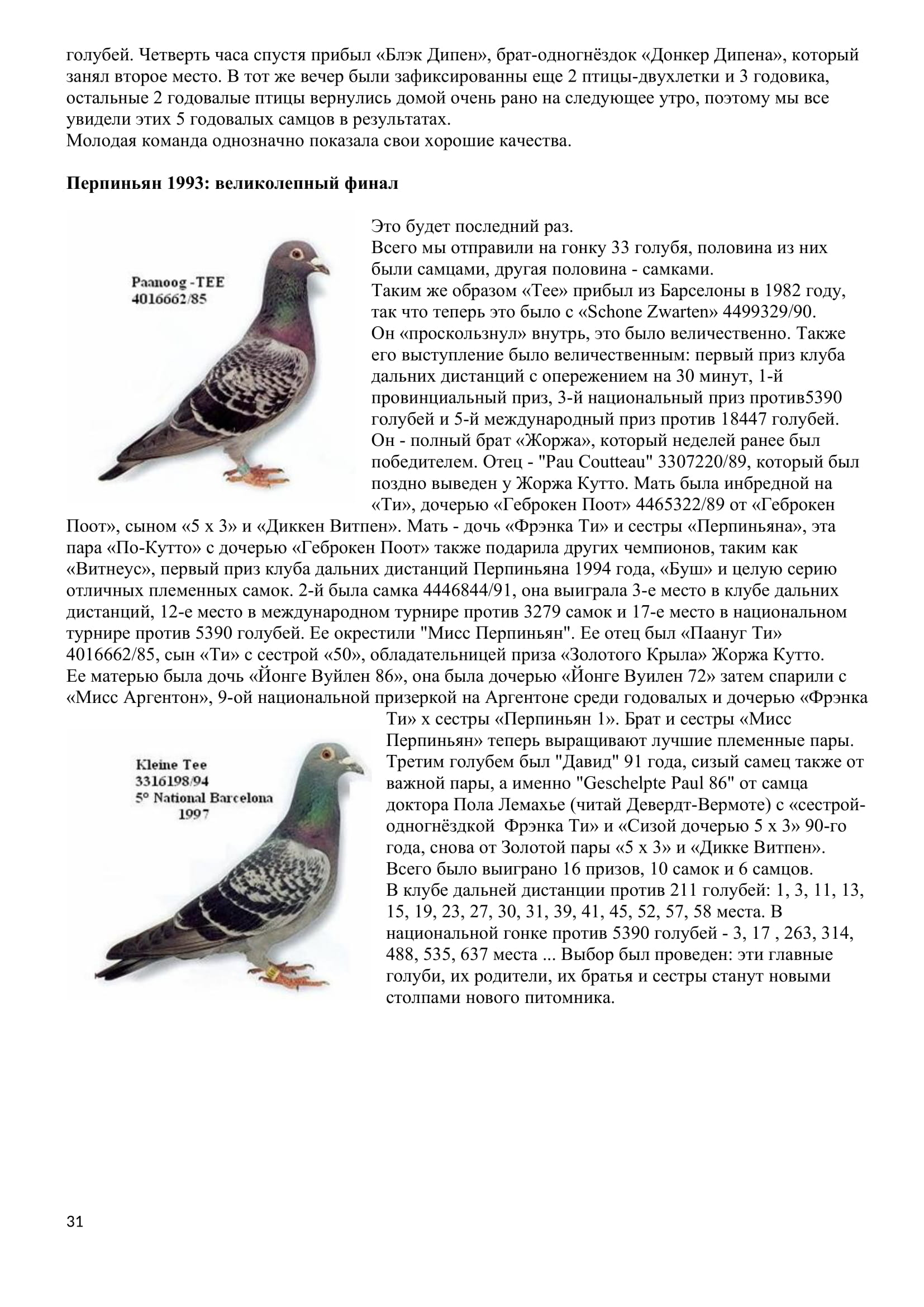 http://forumupload.ru/uploads/0012/5a/ef/2/230860.jpg