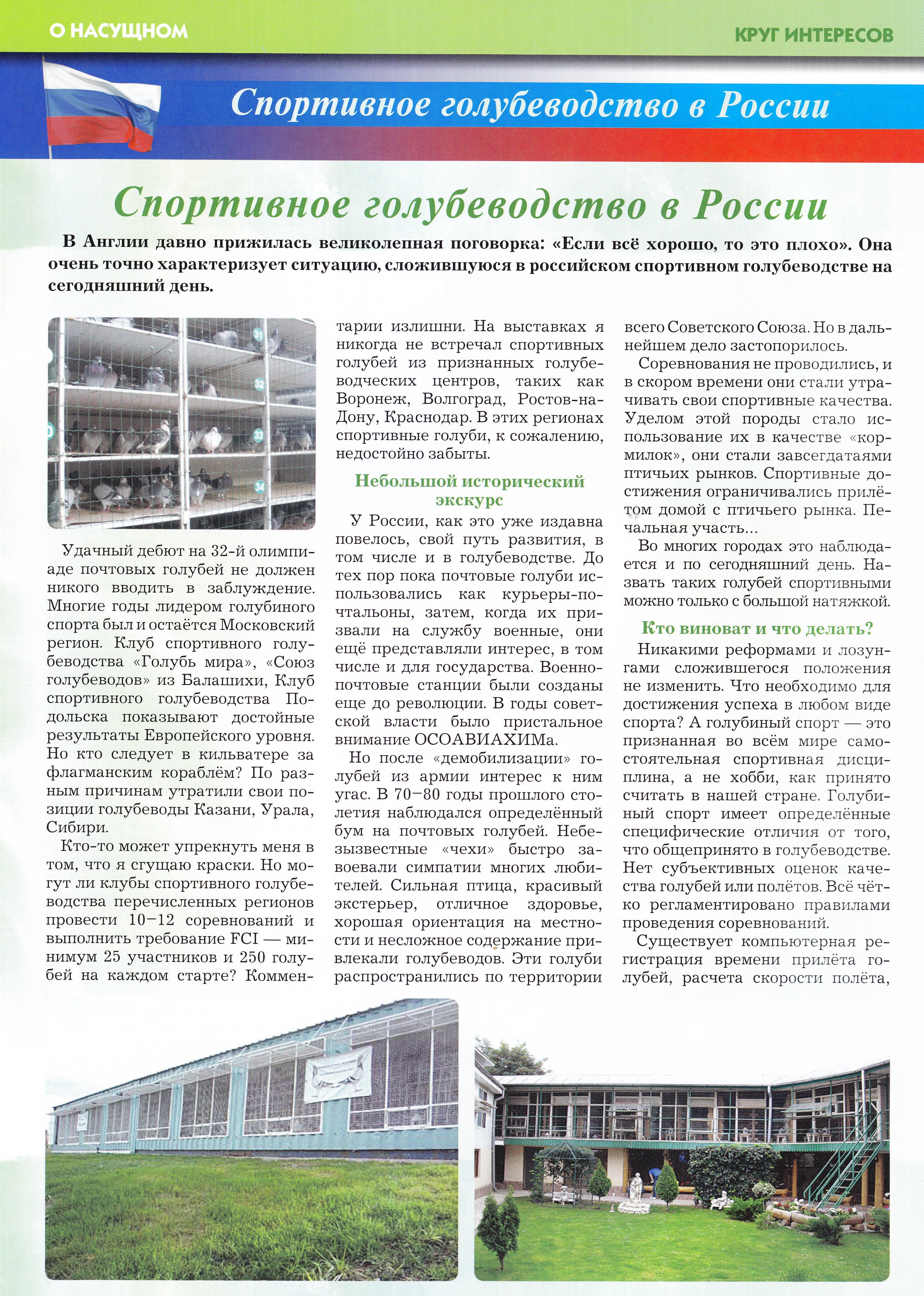 https://forumupload.ru/uploads/0012/5a/ef/2/241003.jpg