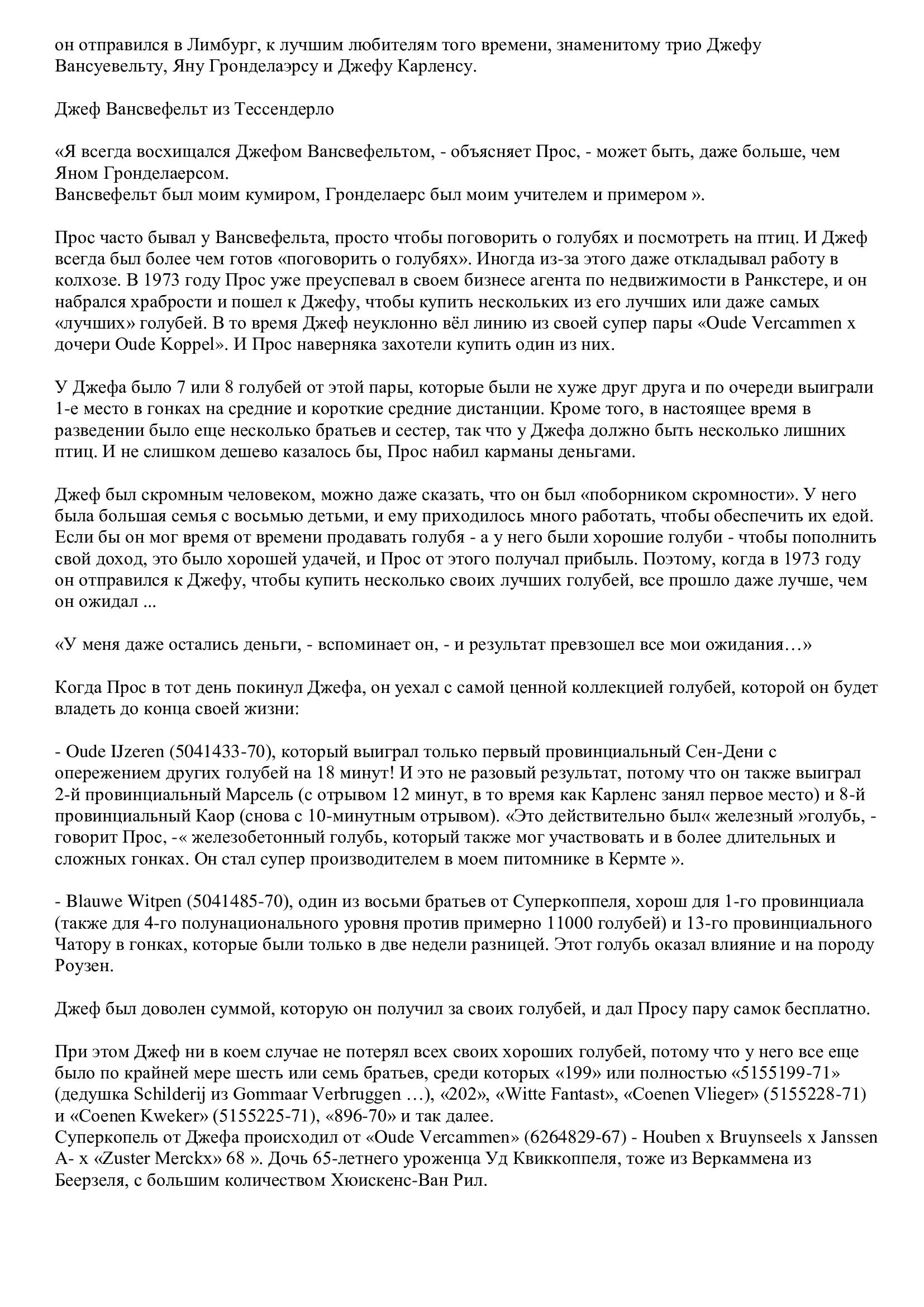 http://forumupload.ru/uploads/0012/5a/ef/2/254444.jpg