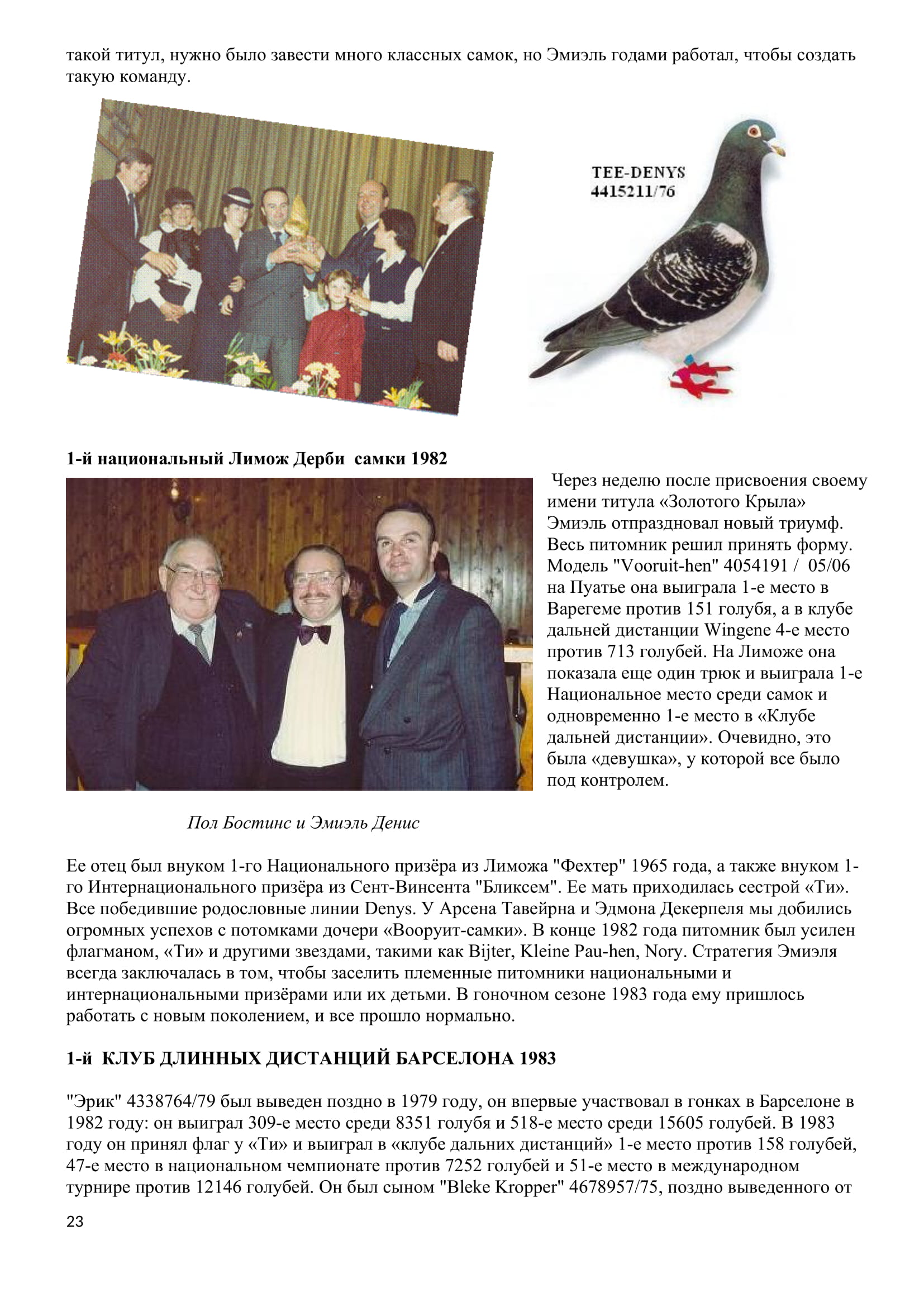 http://forumupload.ru/uploads/0012/5a/ef/2/286718.jpg