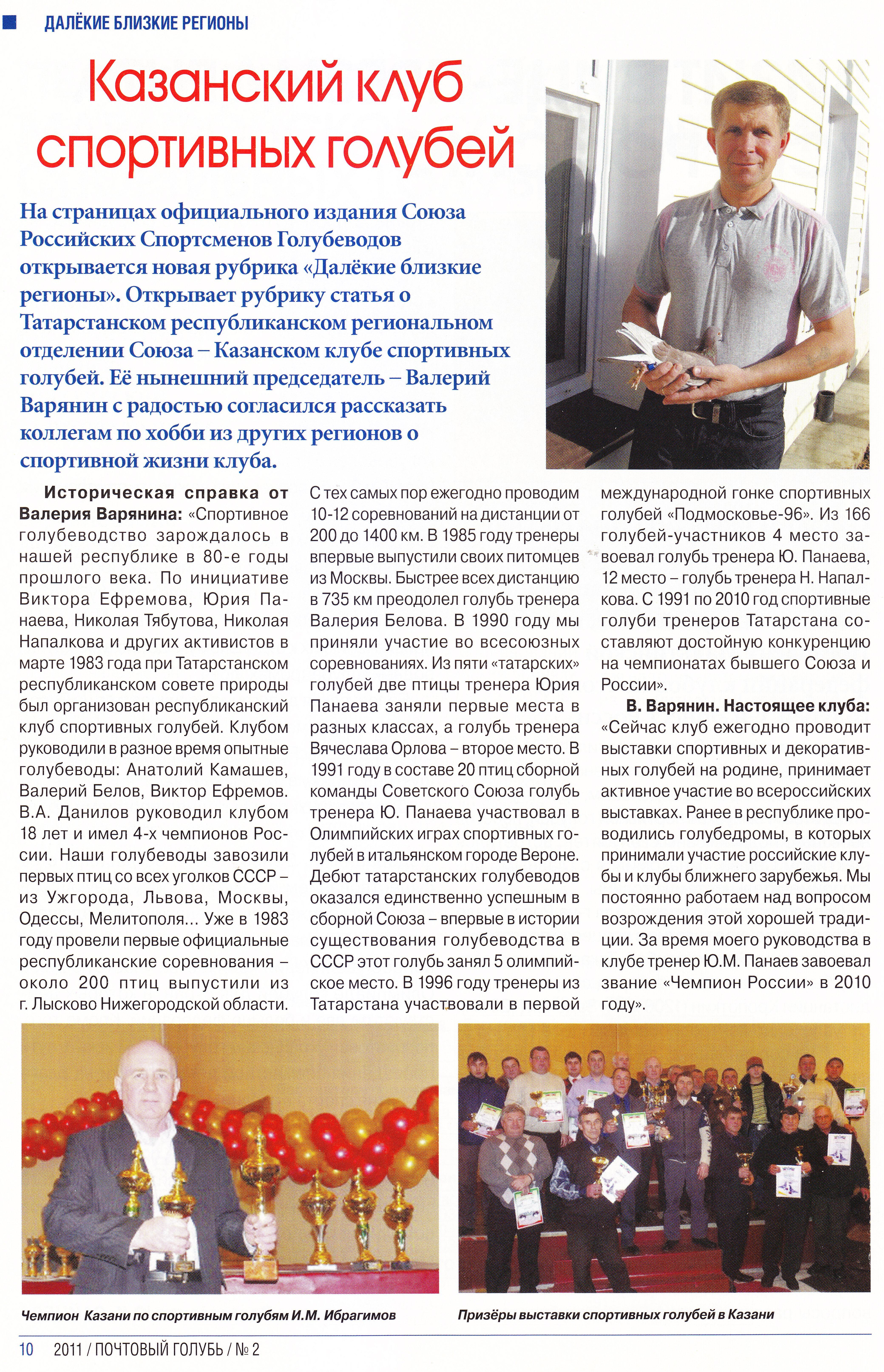 https://forumupload.ru/uploads/0012/5a/ef/2/334944.jpg