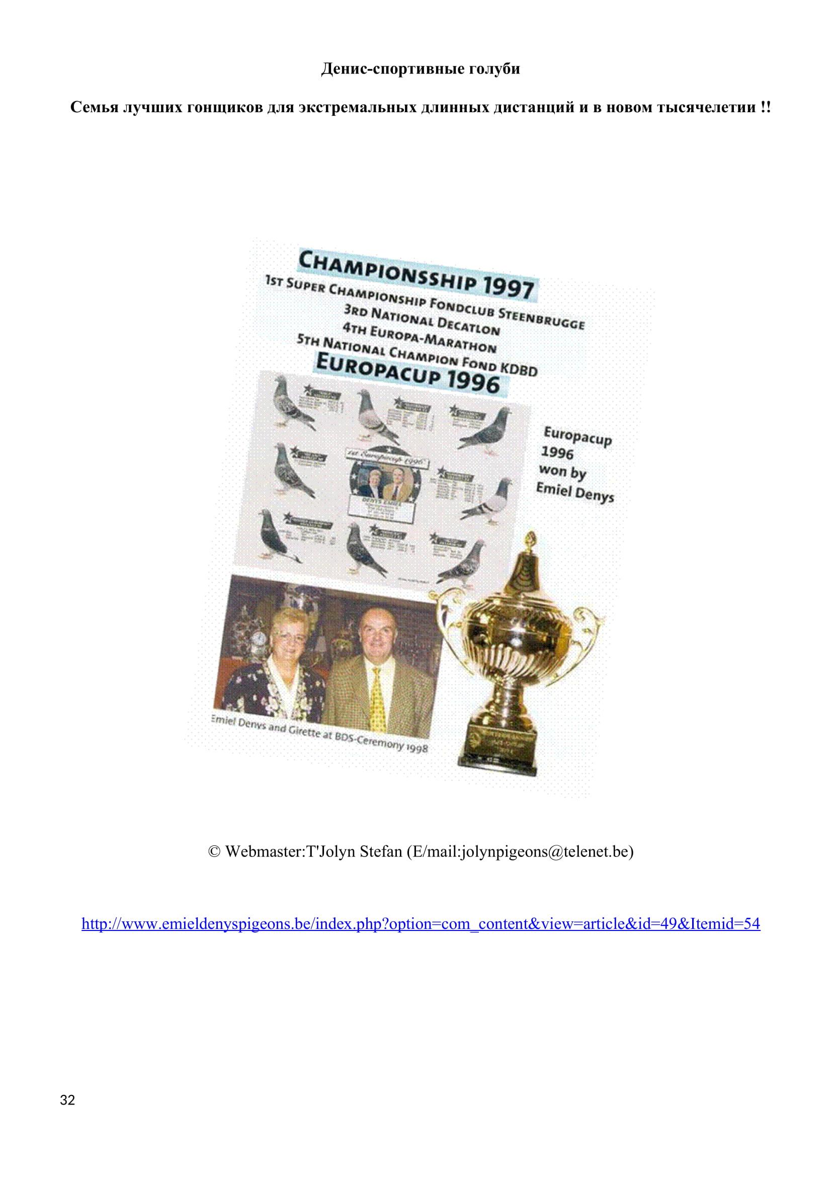 http://forumupload.ru/uploads/0012/5a/ef/2/354115.jpg