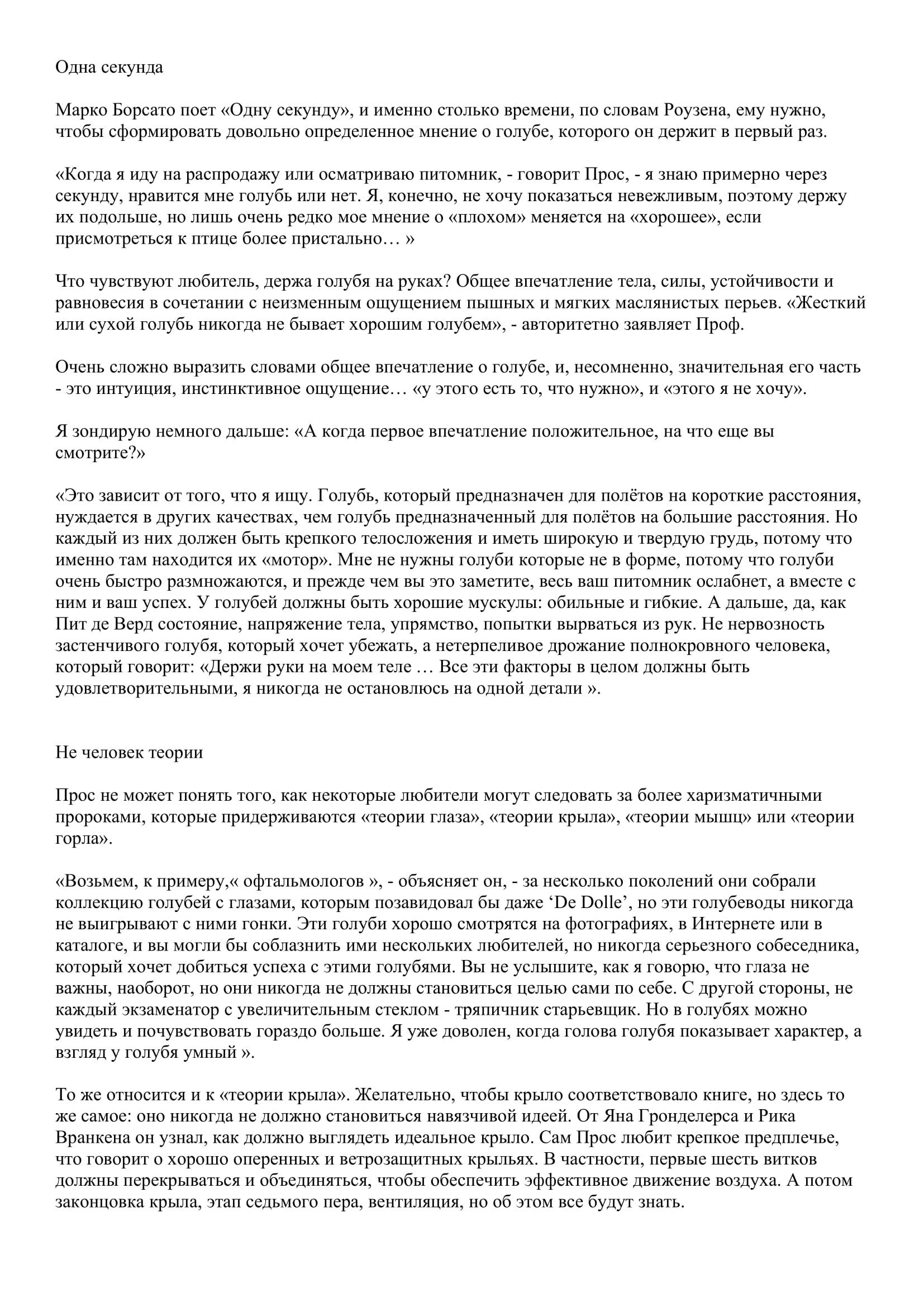 http://forumupload.ru/uploads/0012/5a/ef/2/363550.jpg