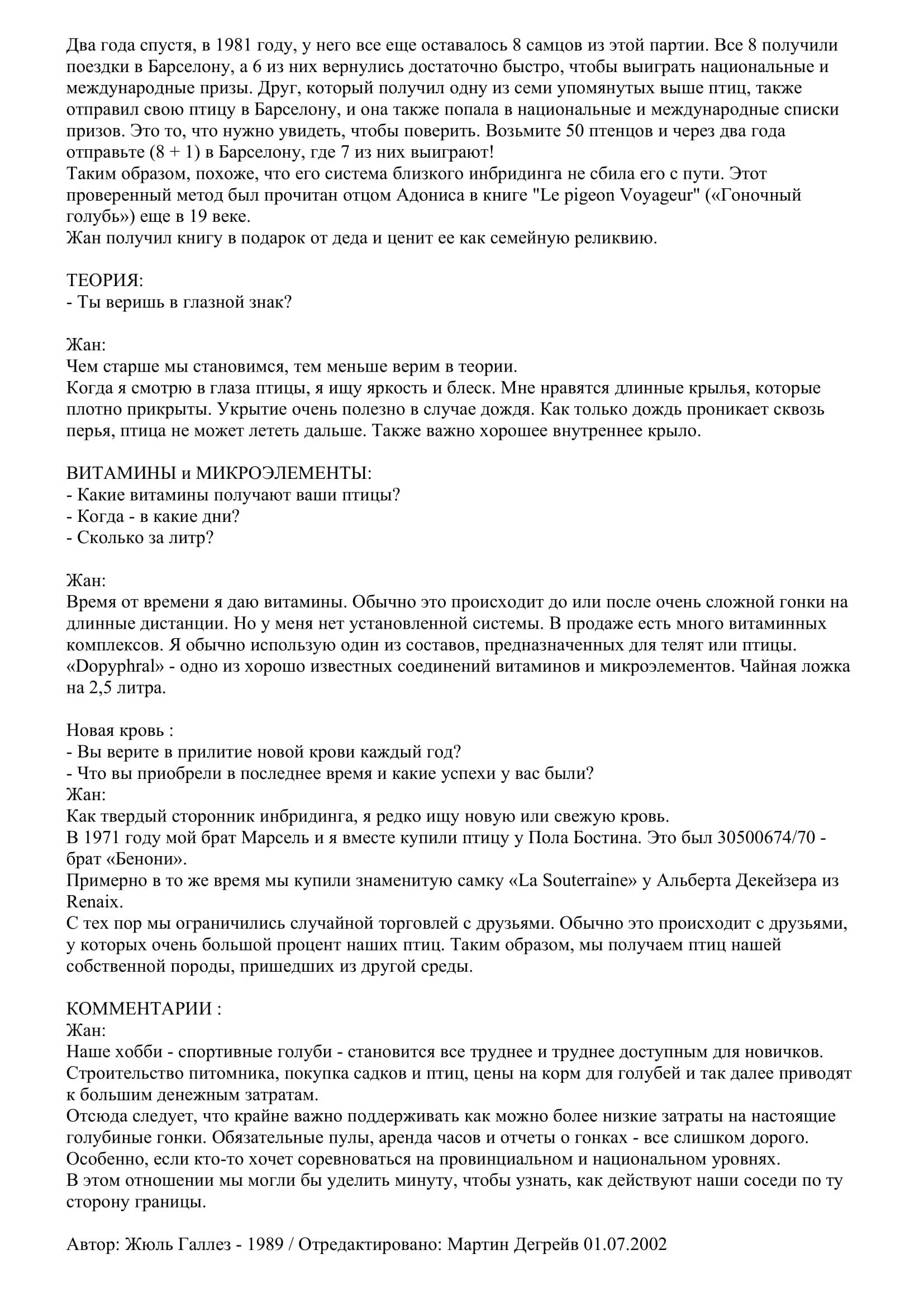 http://forumupload.ru/uploads/0012/5a/ef/2/365102.jpg