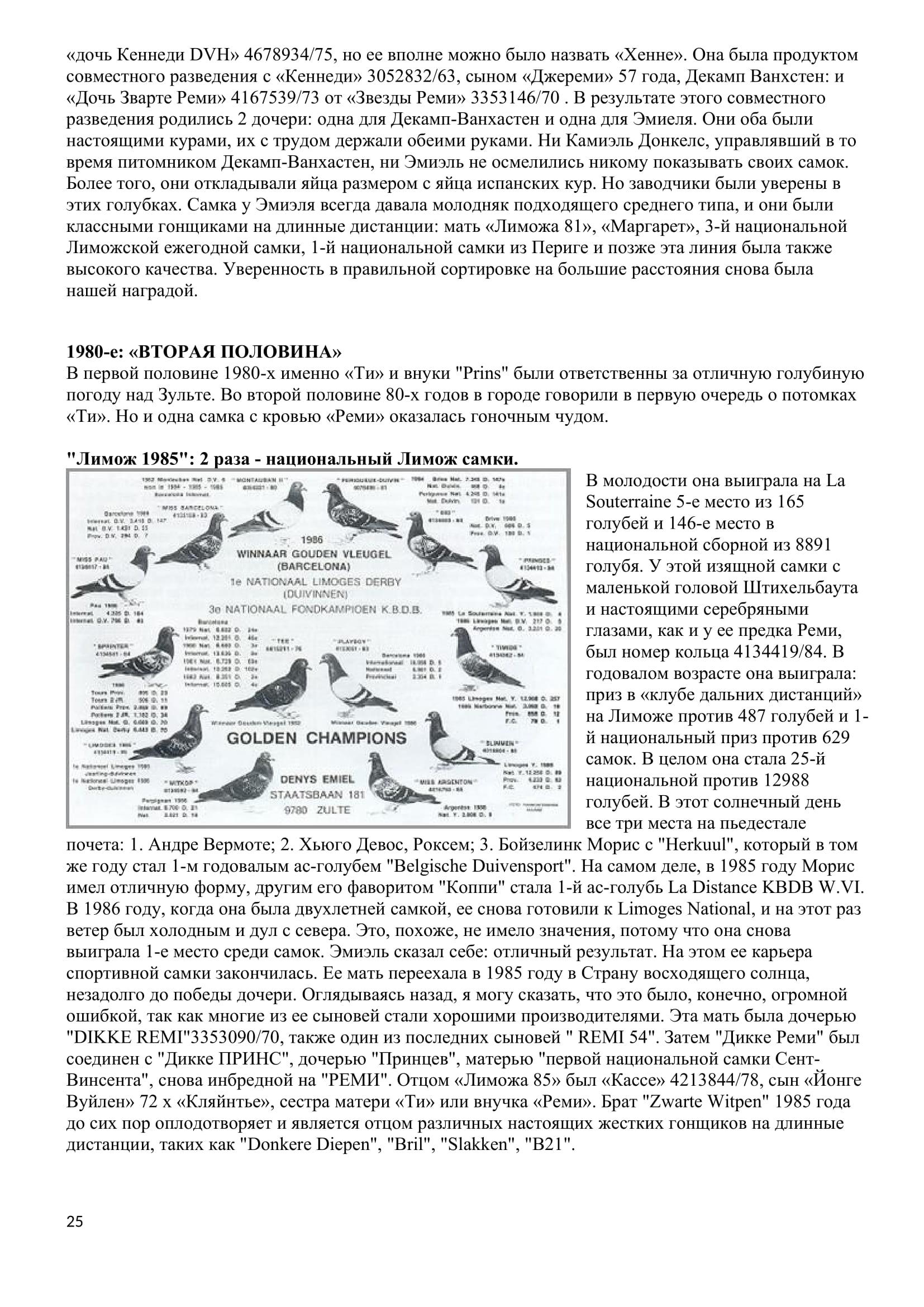 http://forumupload.ru/uploads/0012/5a/ef/2/380688.jpg