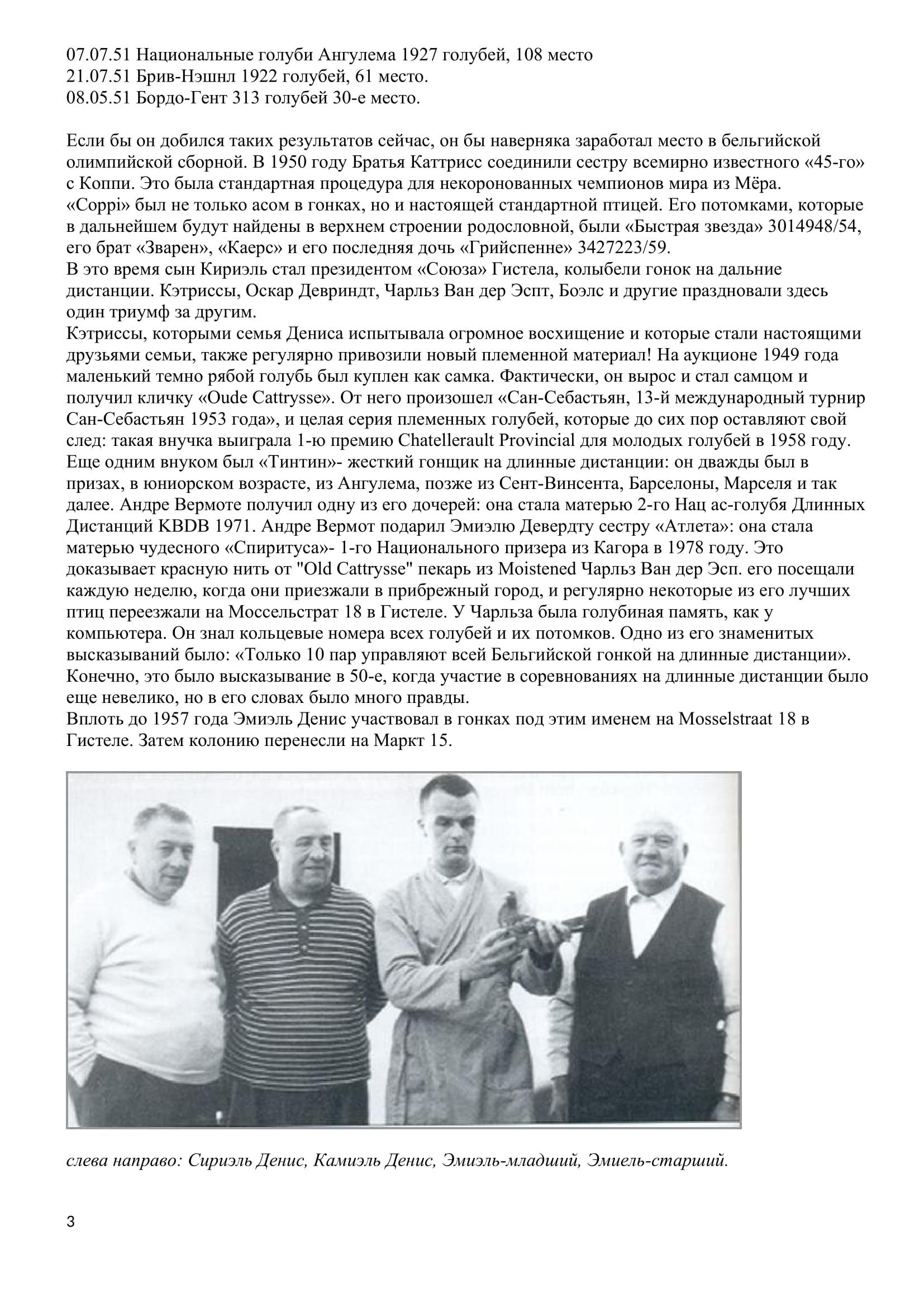 http://forumupload.ru/uploads/0012/5a/ef/2/381885.jpg