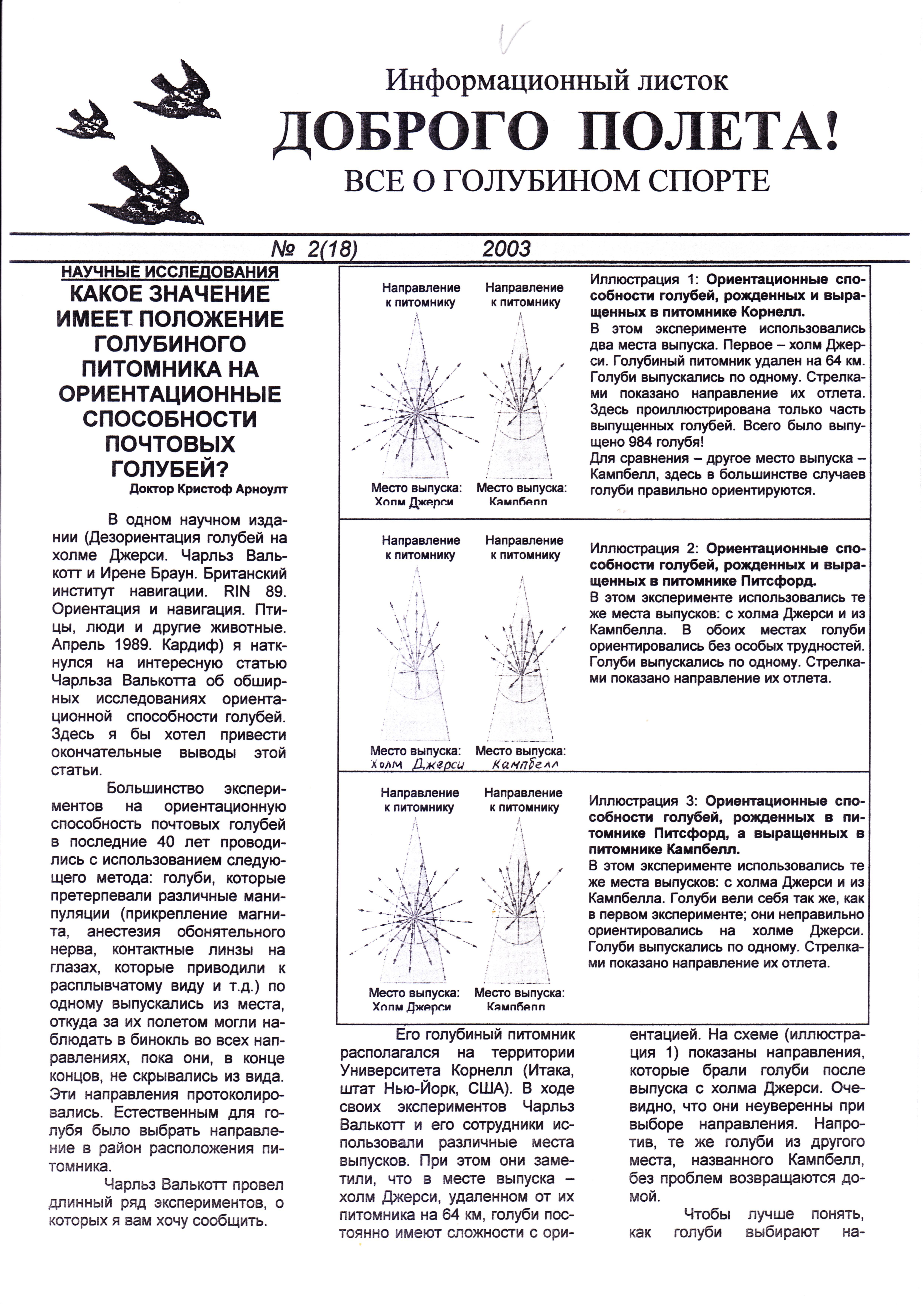 https://forumupload.ru/uploads/0012/5a/ef/2/383517.jpg