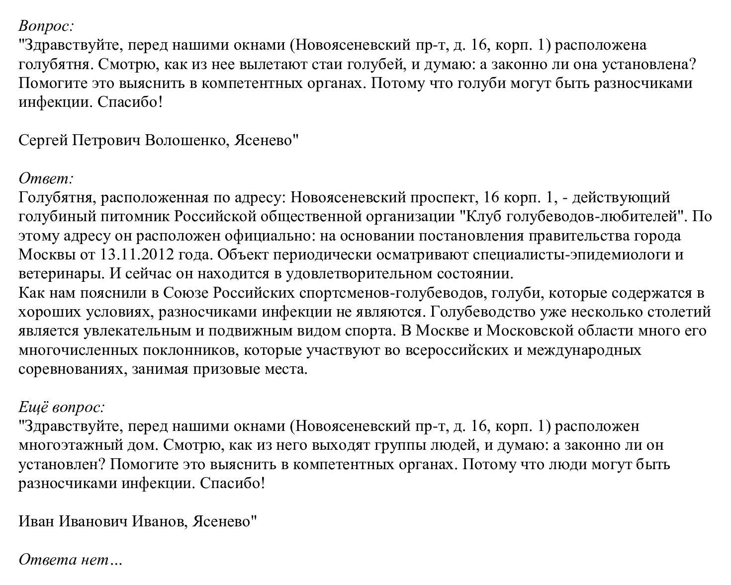 https://forumupload.ru/uploads/0012/5a/ef/2/404683.jpg