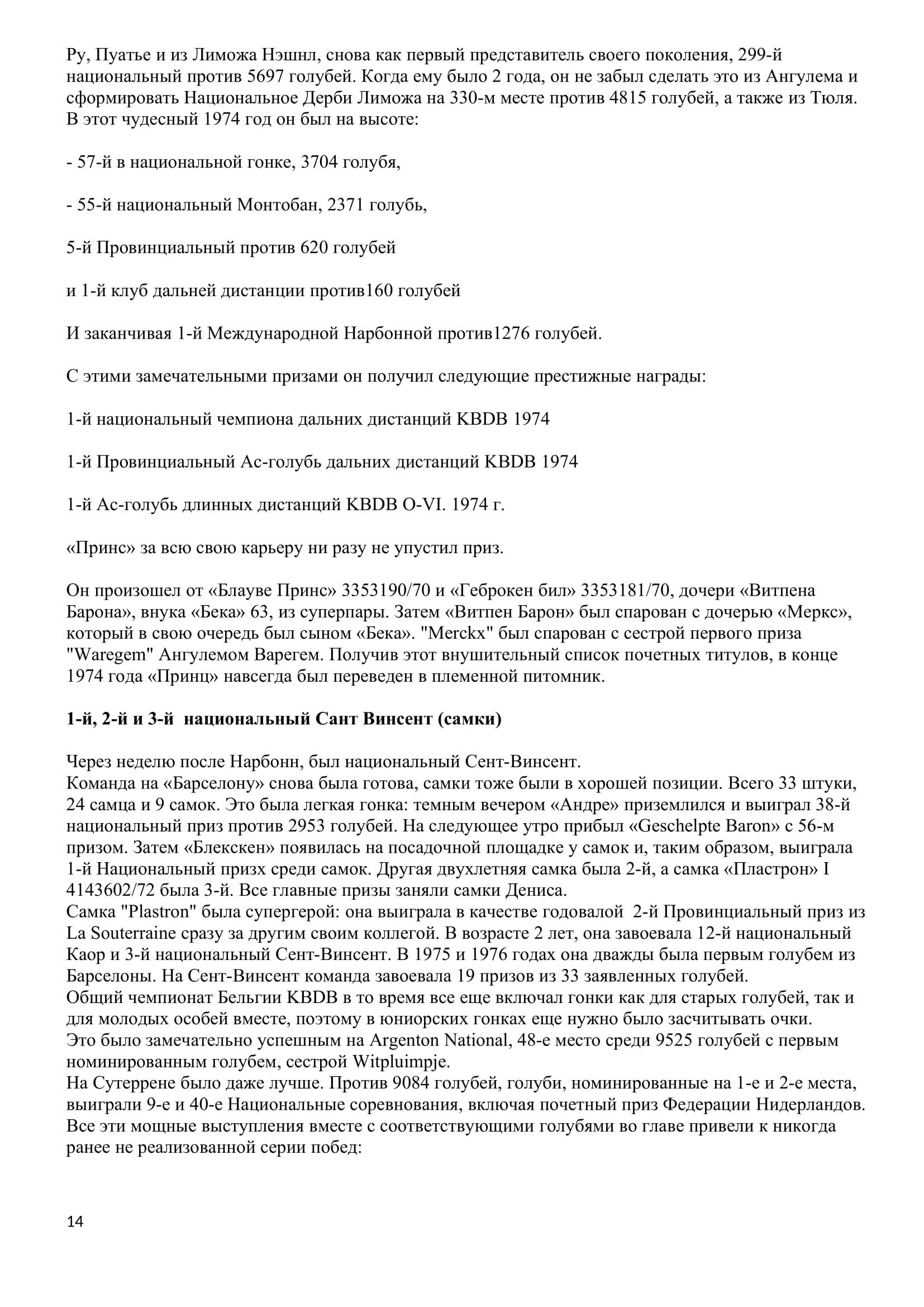 http://forumupload.ru/uploads/0012/5a/ef/2/405703.jpg