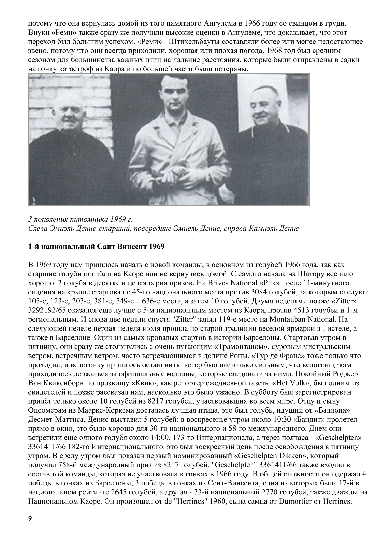 http://forumupload.ru/uploads/0012/5a/ef/2/419584.jpg