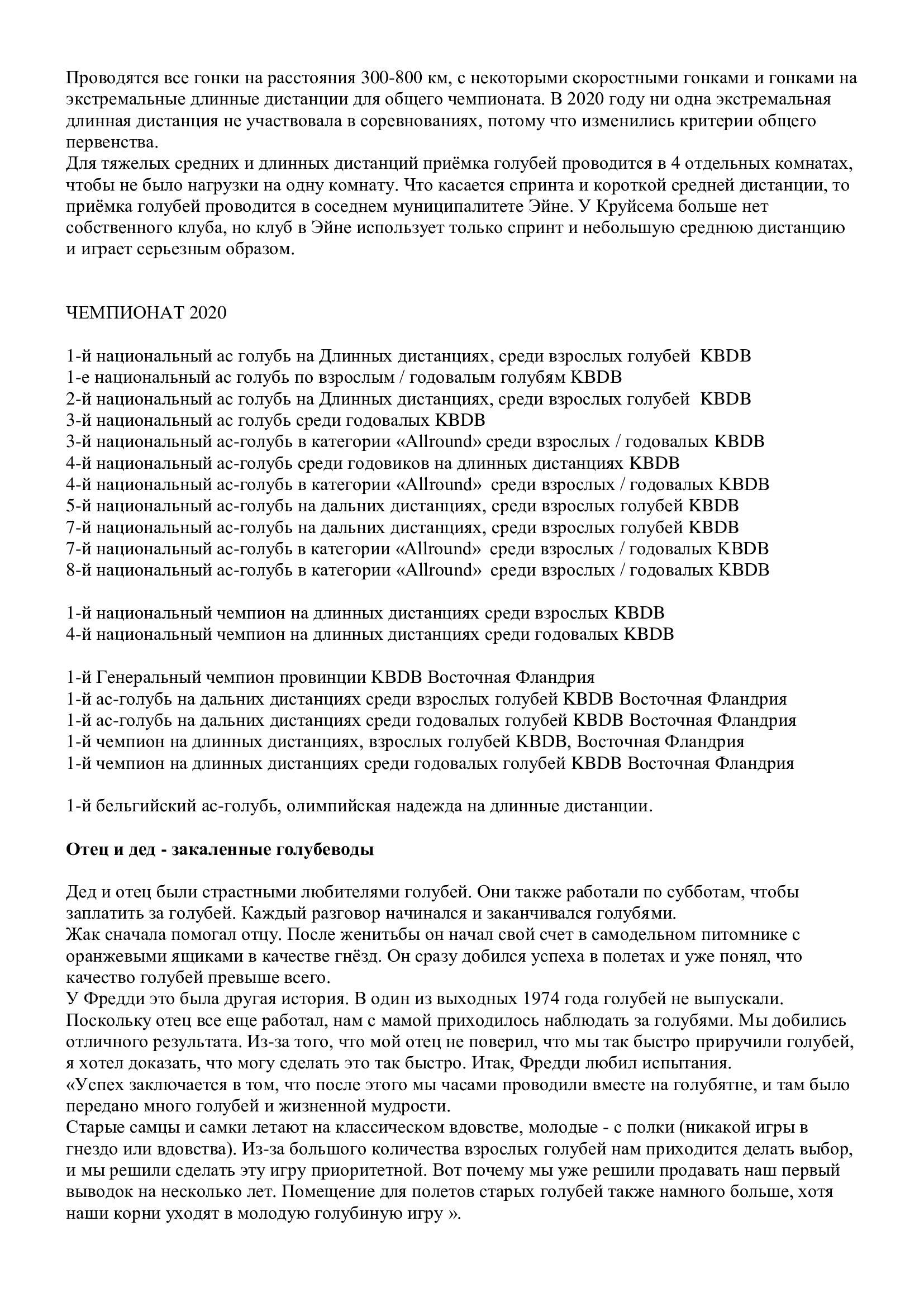 http://forumupload.ru/uploads/0012/5a/ef/2/427746.jpg