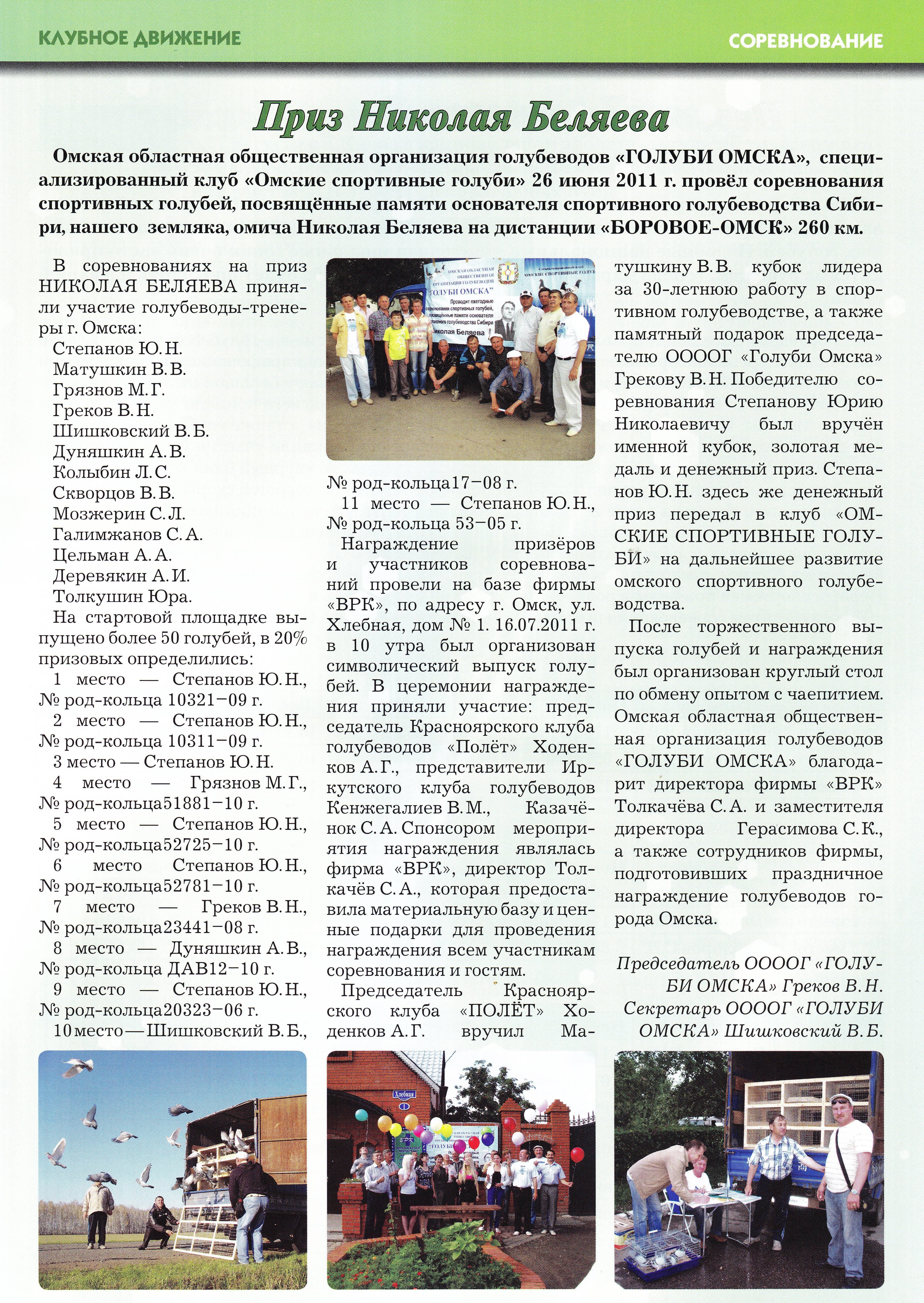 https://forumupload.ru/uploads/0012/5a/ef/2/428800.jpg