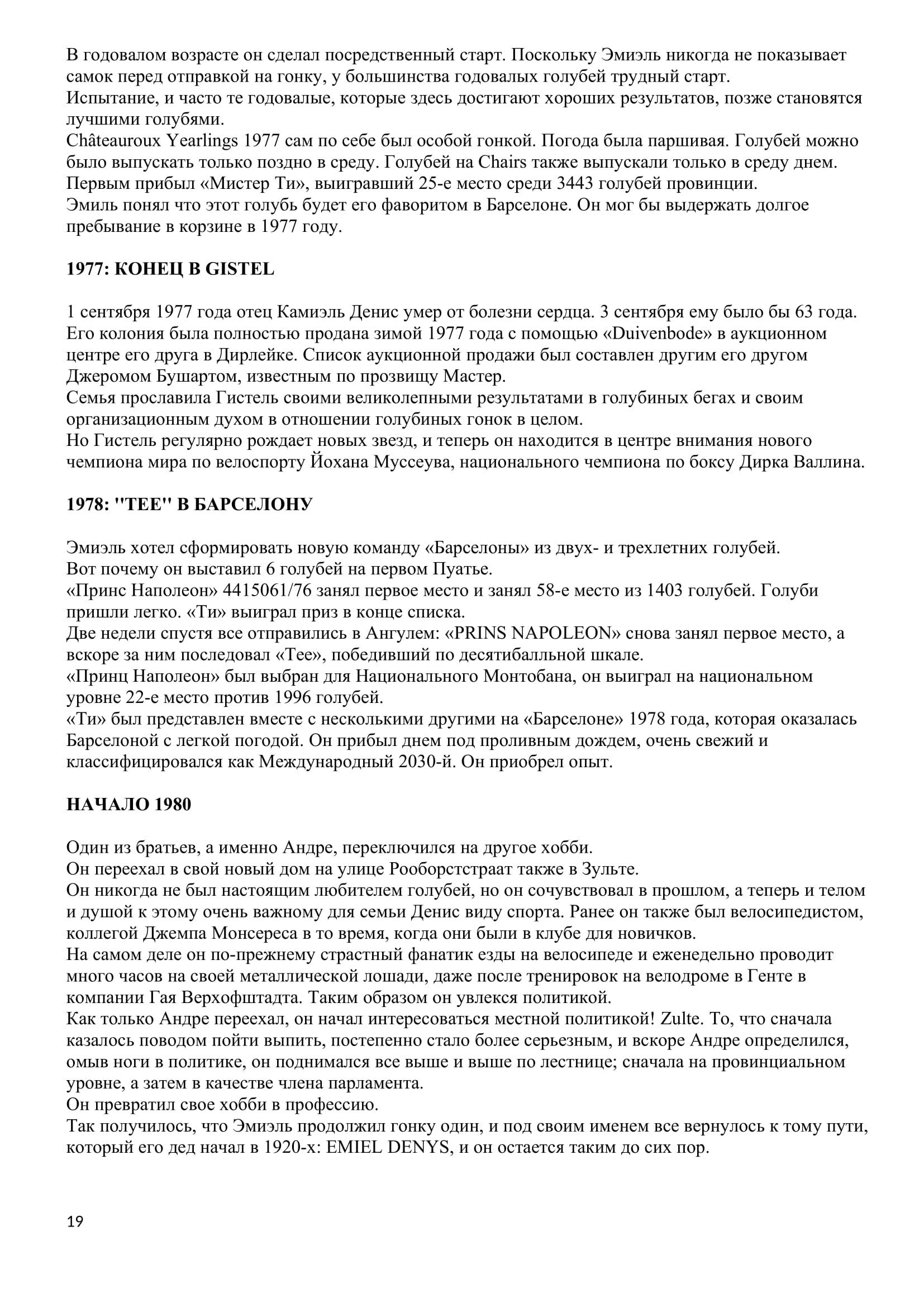 http://forumupload.ru/uploads/0012/5a/ef/2/433579.jpg