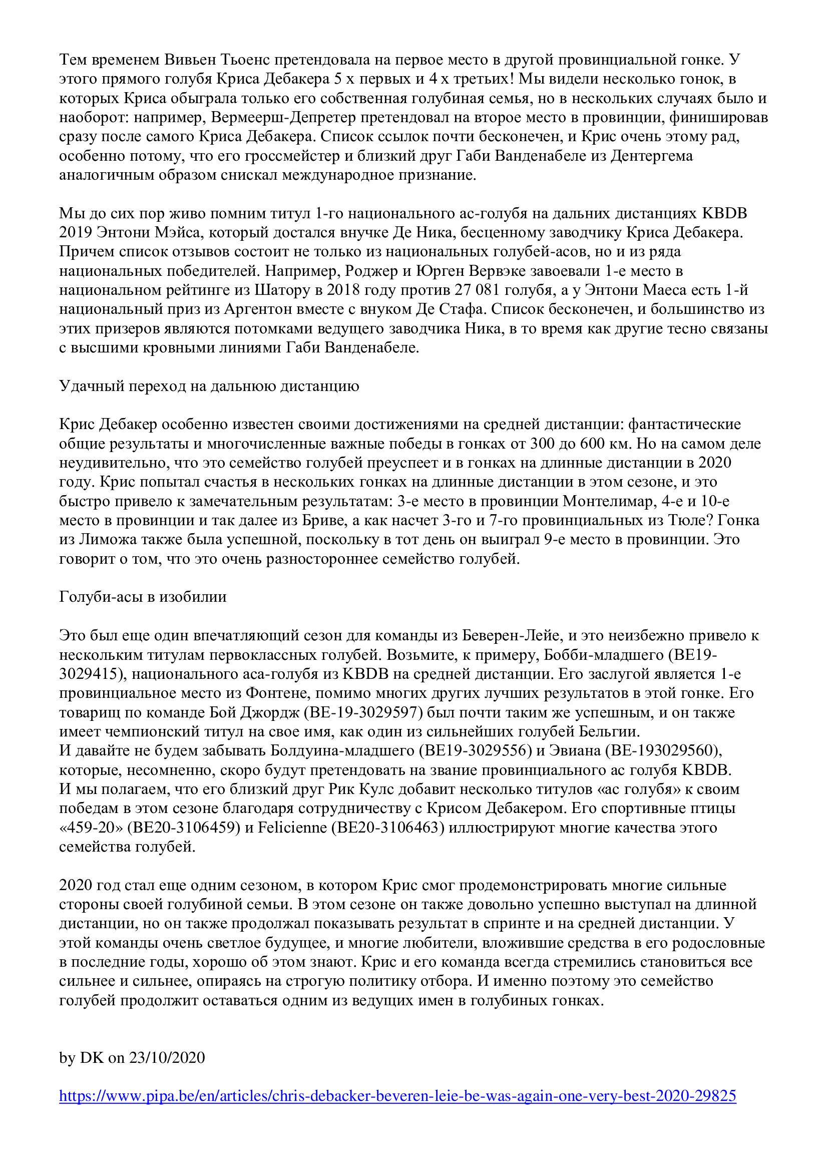 http://forumupload.ru/uploads/0012/5a/ef/2/441809.jpg