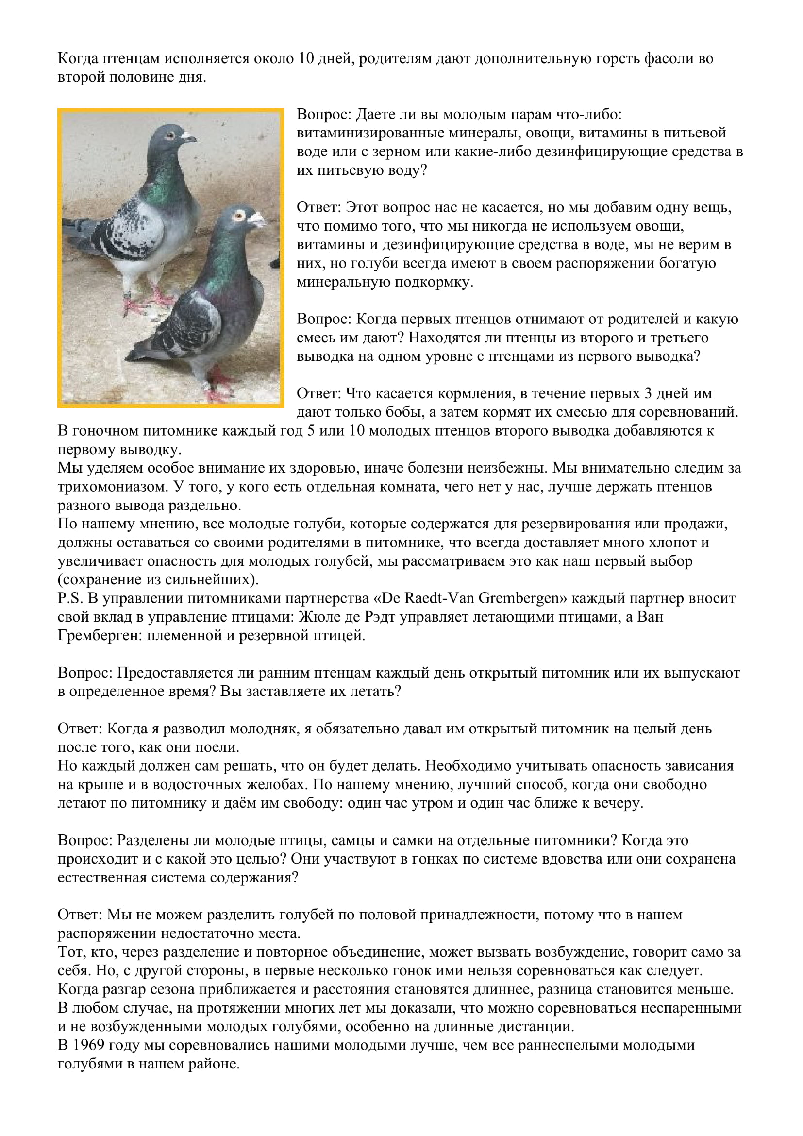 http://forumupload.ru/uploads/0012/5a/ef/2/460933.jpg