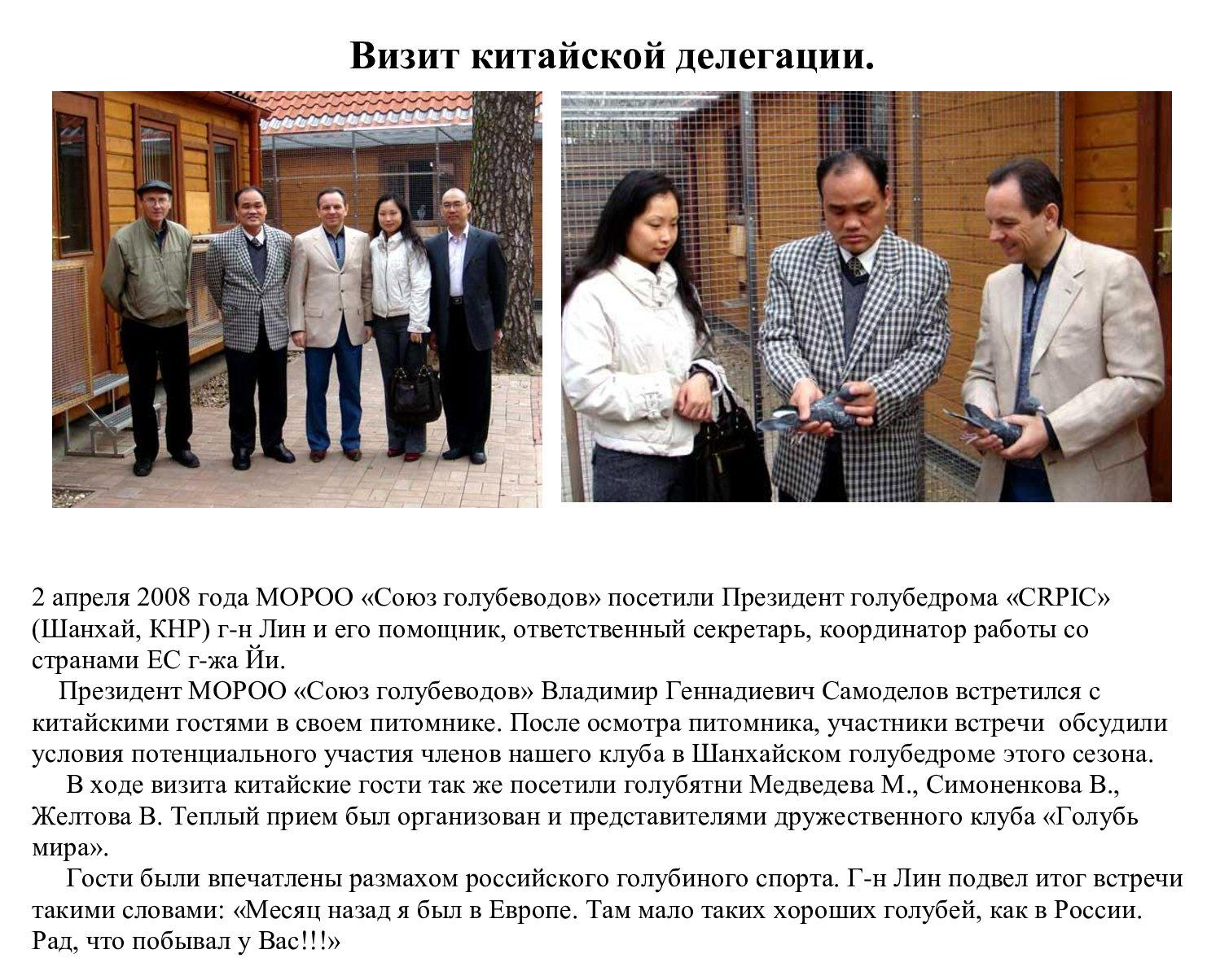 https://forumupload.ru/uploads/0012/5a/ef/2/462376.jpg