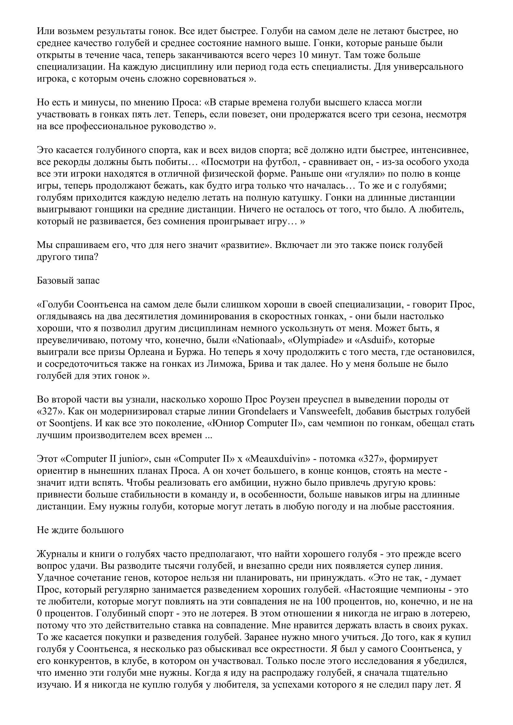 http://forumupload.ru/uploads/0012/5a/ef/2/477063.jpg