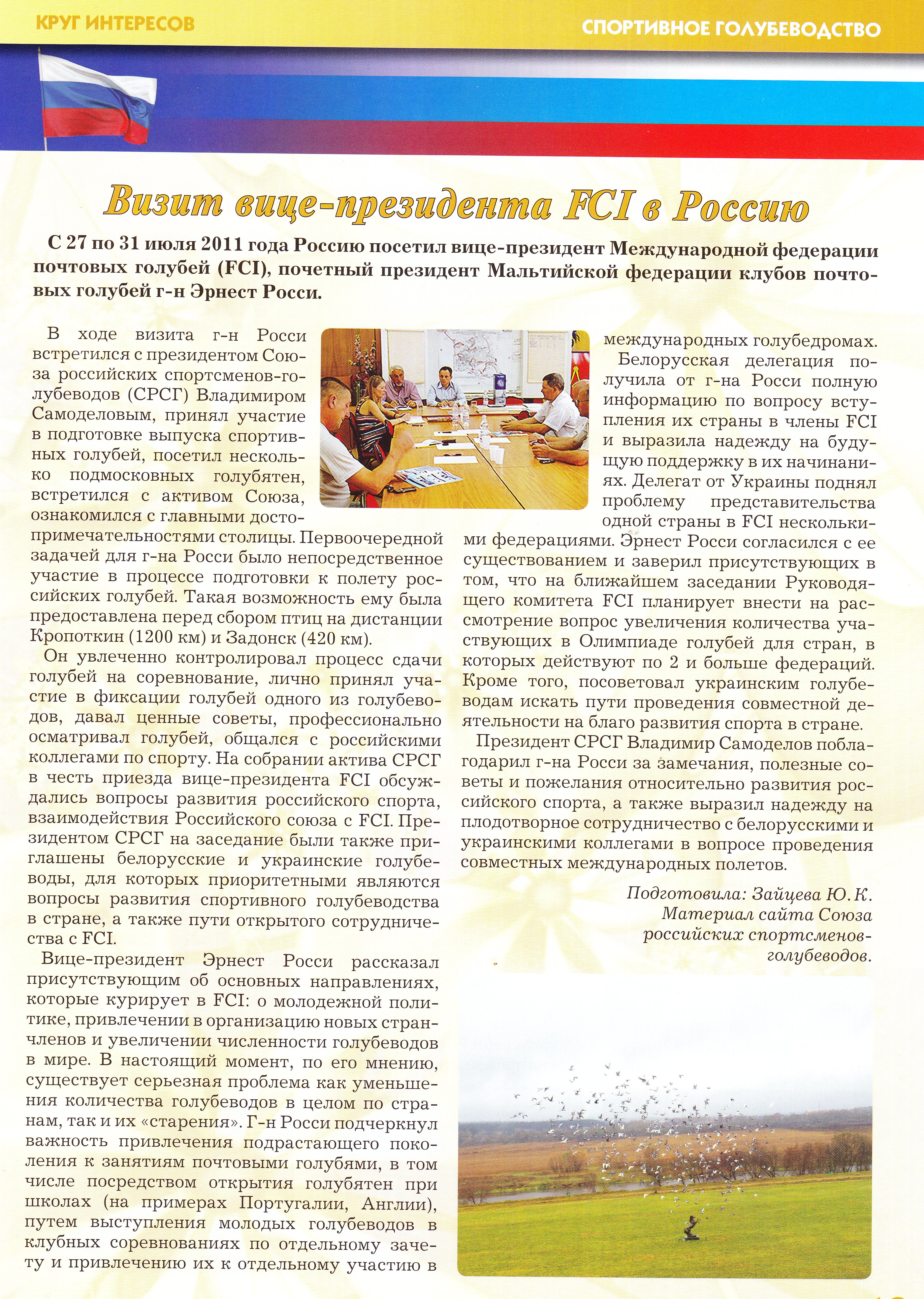 https://forumupload.ru/uploads/0012/5a/ef/2/482977.jpg