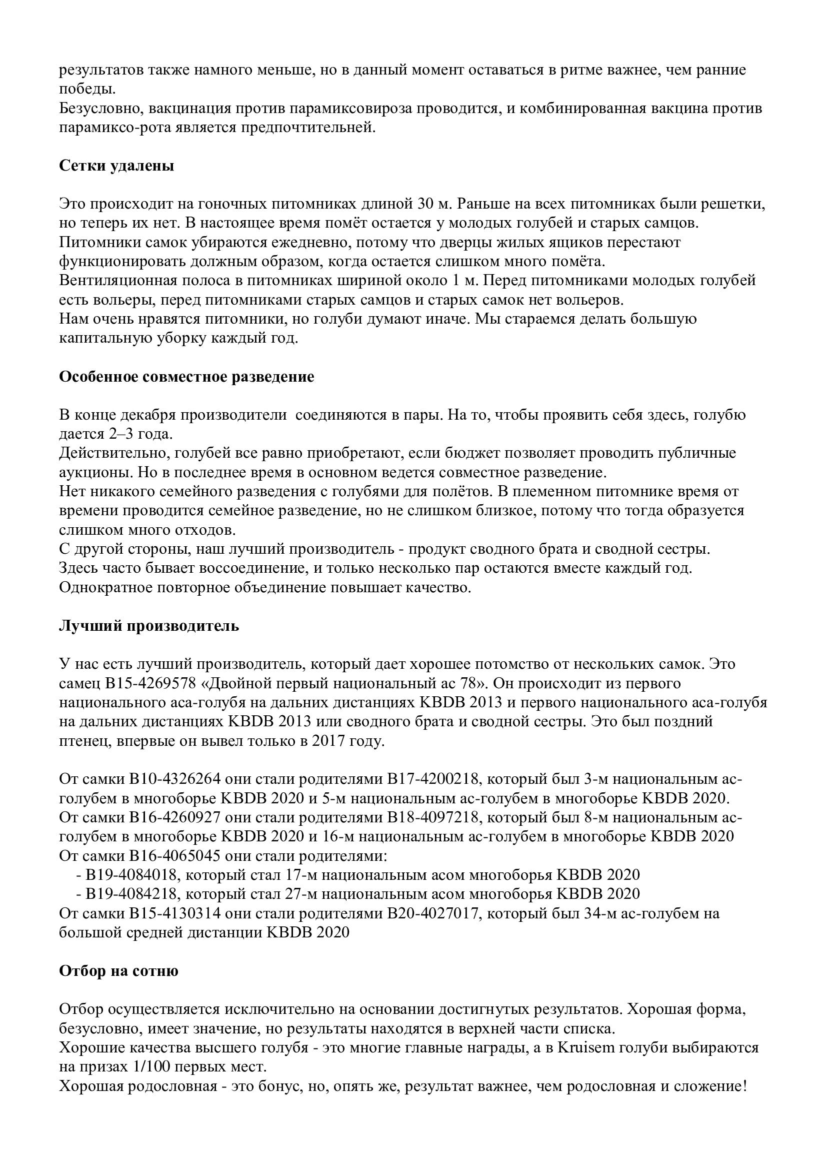 http://forumupload.ru/uploads/0012/5a/ef/2/497977.jpg