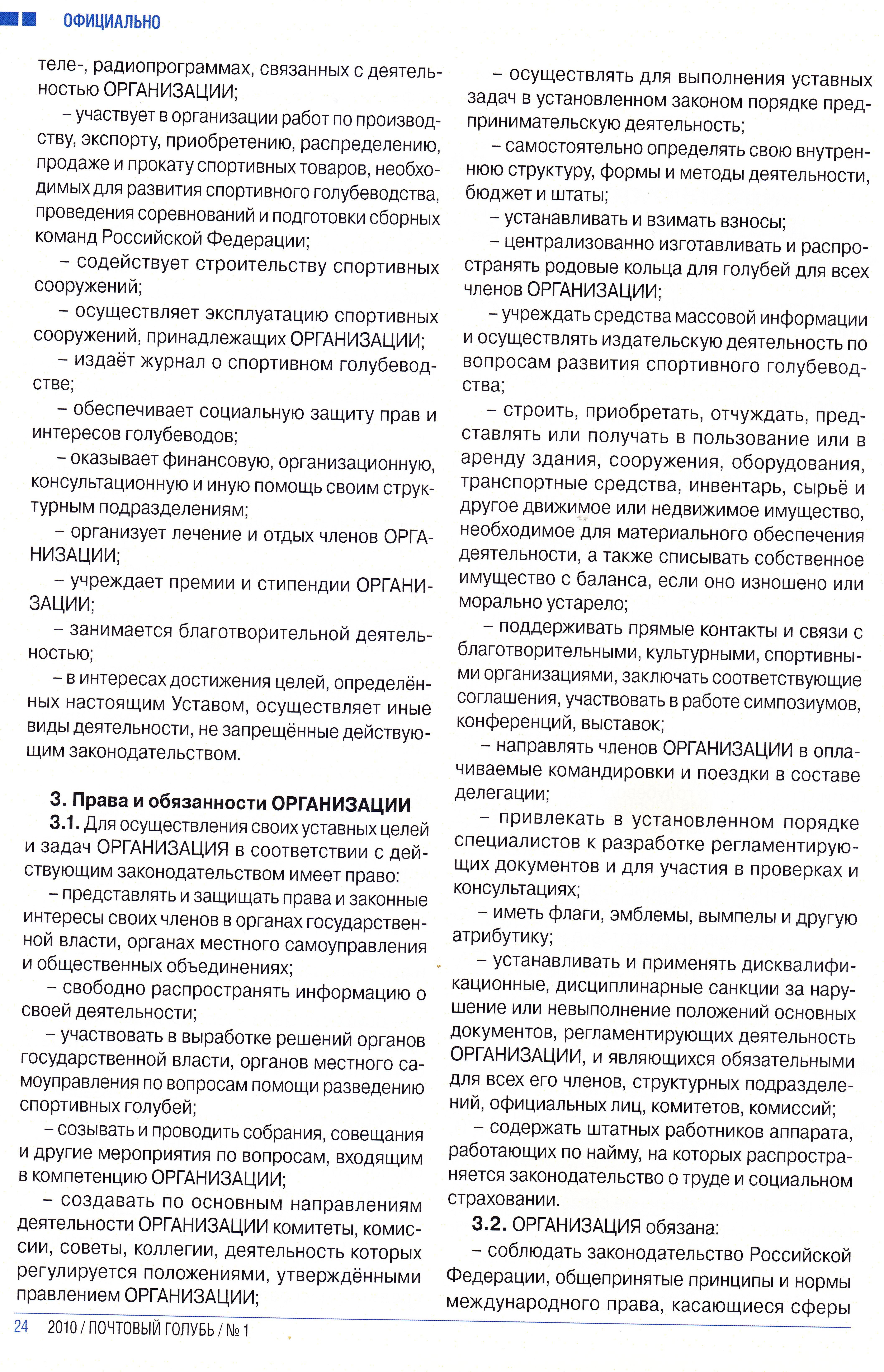 https://forumupload.ru/uploads/0012/5a/ef/2/505862.jpg
