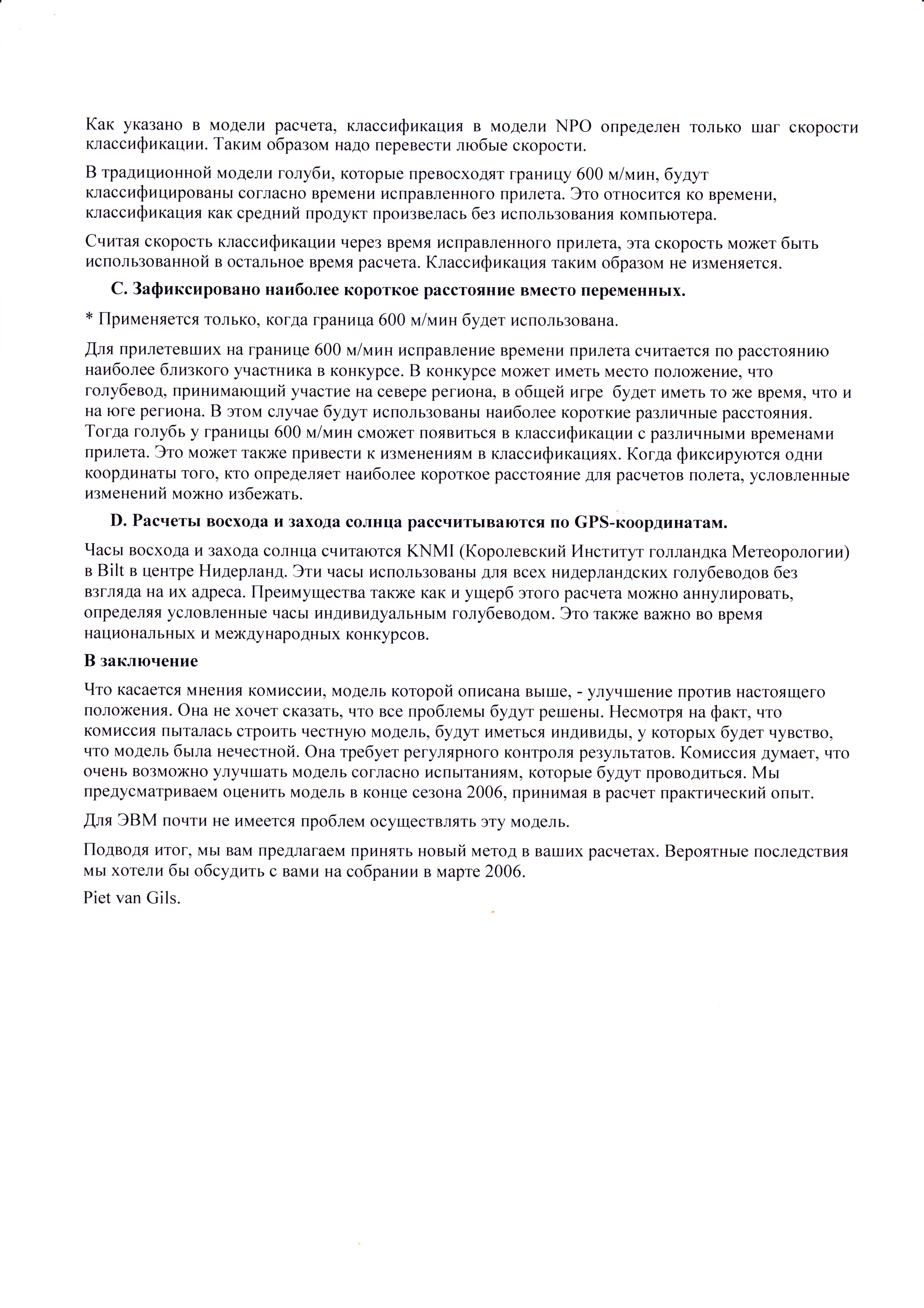 https://forumupload.ru/uploads/0012/5a/ef/2/507331.jpg