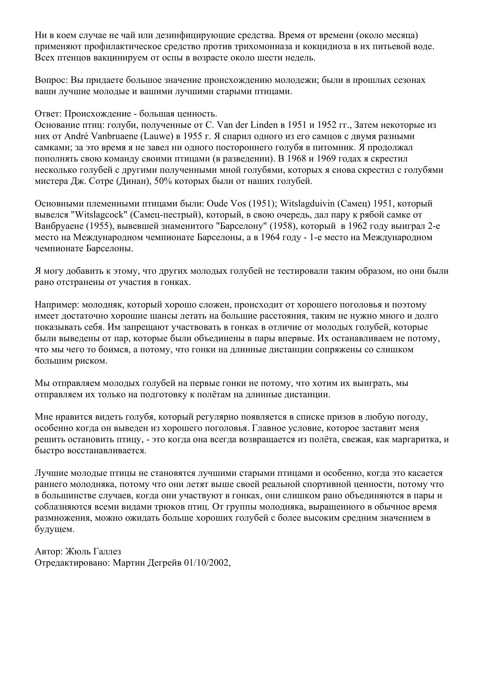 http://forumupload.ru/uploads/0012/5a/ef/2/508923.jpg