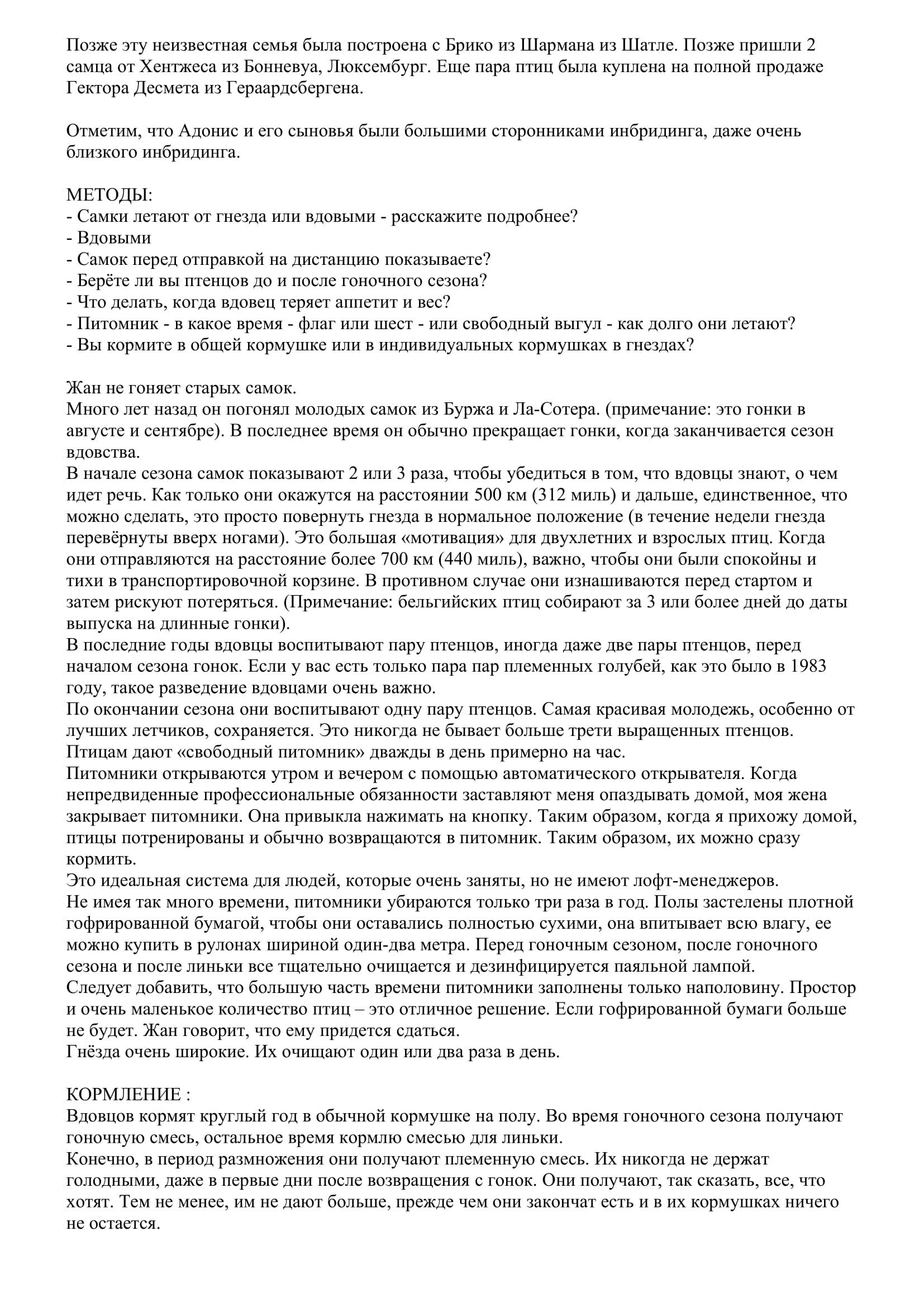 http://forumupload.ru/uploads/0012/5a/ef/2/516788.jpg